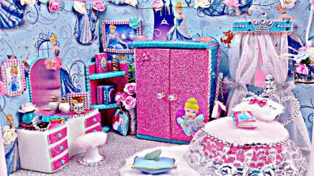 手工制作精品小房间:迪士尼仙蒂公主最喜欢闪闪发亮的卧室