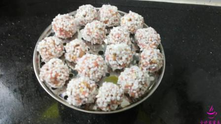 糯米珍珠丸子最简单的做法,软糯成团的秘诀,鲜香软糯美味可口