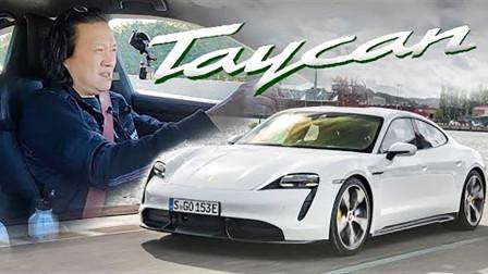 电动跑车新纪元!保时捷Taycan Turbo S