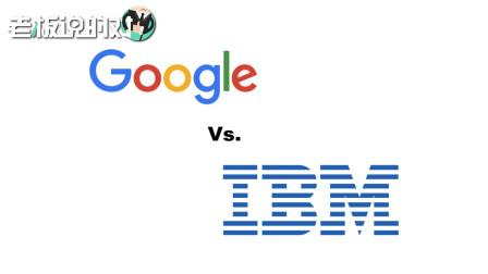 媲美莱特兄弟首次飞行!谷歌宣称实现量子霸权,却遭同行IBM拆台