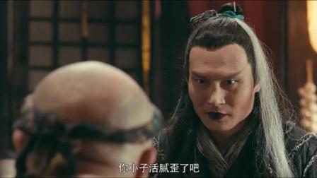 江下四鬼嫌饭菜不好吃,找厨子麻烦,厨子出刀太快竟斩下他胳膊