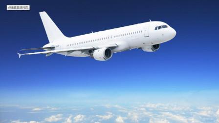 如果飞机不按照航线飞行,会造成什么严重后果吗?看完涨知识了