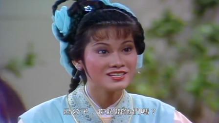 1985年电视剧《八仙过海》,经典片头曲,童年的回忆