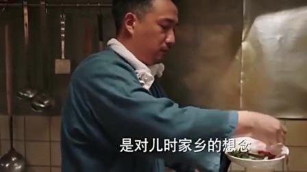 深夜食堂:黄磊做的这道鱼香肉丝,看着就让人垂涟欲嘀,胃口大开。真是色香味俱全