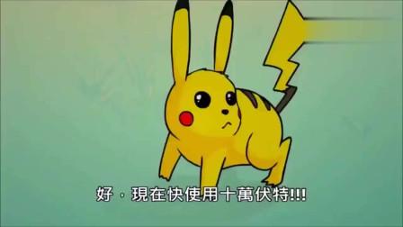 神奇宝贝:全新的精灵球,5秒钟即可收服宝可梦!