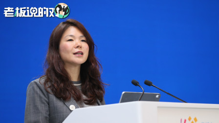 苹果副总裁:将在中国投资600万亩森林,面积相当于两个深圳