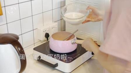 家里多余的蛋清不要丢掉,用来做超好吃的双皮奶蛋挞!