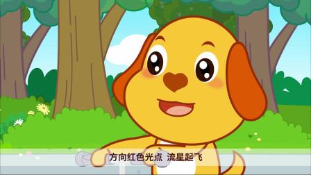黑猫警长救援队:救风筝惹的祸 小熊为救风筝挂在了树上,小朋友们注意安全,不能爬高哦!