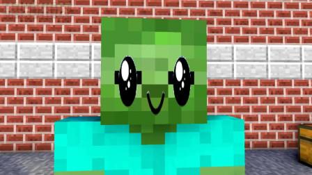 我的世界动画-怪物学院-小Herobrine