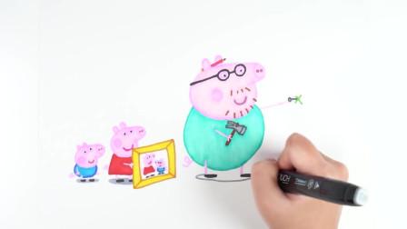 简笔画小猪佩奇乔治和猪爸爸