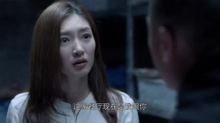 陆远拉着江莱进冷库,江莱趁机浪漫告白陆远,真是太可爱了!