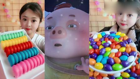 小姐姐直播吃巧克力配奶油、彩色糖球,一口下去超过瘾