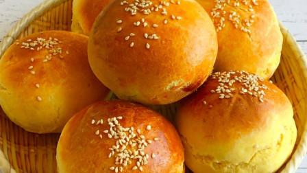 南瓜小面包最简单做法,不用加黄油,不用揉出膜,柔软香甜还拉丝