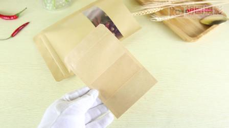 牛皮纸袋短视频