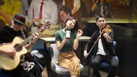 吉他弹唱 莉莉安 歌手/小文,小提/陈弘达