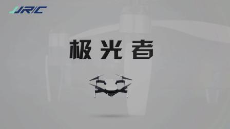 JJRC-X12 三轴增稳云台 超声波定高,5Gwifi,高清相机,手势拍照