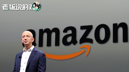 """""""世界首富""""易主!比尔·盖茨捐钱的速度、赶不上亚马逊股价暴跌"""