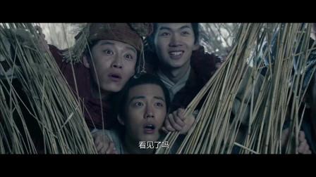 诛仙1:小凡去偷看陆雪琪,被陆雪琪下了瘙痒虫
