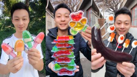 帅哥试吃冰淇淋棒棒糖和果冻糖,各种口味都有,看着好想吃啊!