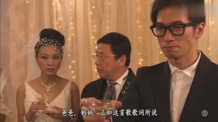 溏心风暴:前夫再婚,前妻带着儿女参加婚礼,没想儿女做法超解气