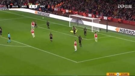 欧联-阿森纳3-2吉马良斯 佩佩任意球梅开二度绝杀救主