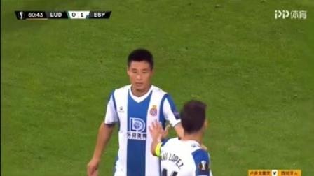 欧联-西班牙人1-0卢多戈雷茨 武磊首发坎普萨诺制胜球
