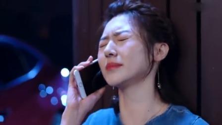 总裁生气不接怀孕老婆的电话,竟直接关机,没想到出了大事