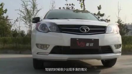 东南汽车V5菱致看重外观颜值就选它,视觉效果吸睛