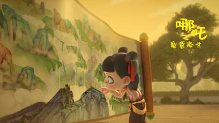 哪吒:天雷降临的时候,哪吒为什么不躲进山河社稷图里?
