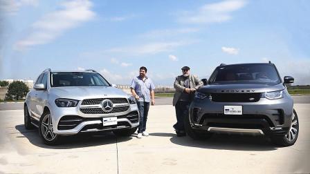 2020款奔驰GLE和路虎发现实车对比,看后选哪款自己拿主意