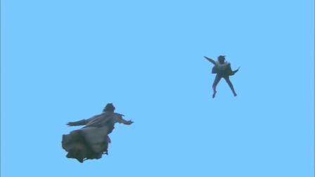穿越女失去法力从天上坠落,问天上去公主抱,太浪漫了!