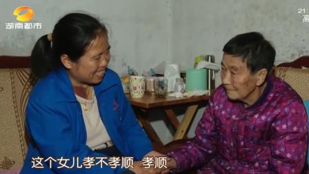 """大家的孝顺""""女儿""""!女子热心照顾周边孤寡老人,用行动诠释孝道"""