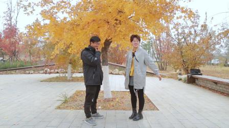 俩二货公园相亲对话太搞笑,从开头笑到最后,真有才