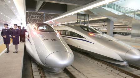 高铁和动车的速度有什么不同,每公里是多少钱?今天算长见识了