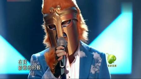 """蒙面歌王:""""齐天大圣""""一开嗓就起高了,巫启贤:看他怎么唱!"""