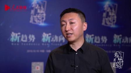 乌镇时刻丨李强: 智联招聘走出了自己的创新发展之路