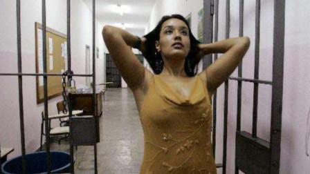 男人最想进的监狱,全是高颜值的女犯人,生活随心所欲