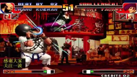 拳皇97:新颖顶尖真七翻盘胖神两人,大猪被雅致版本频繁失误