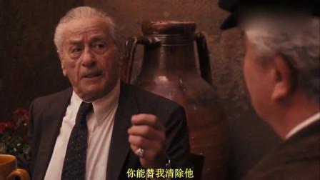 教父:艾图贝鲁有颗眼中钉,为了找人手除掉对方,不惜从巴勒摩赶来