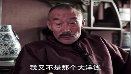 李雪健老师的爱国情怀及社交智慧让人敬佩