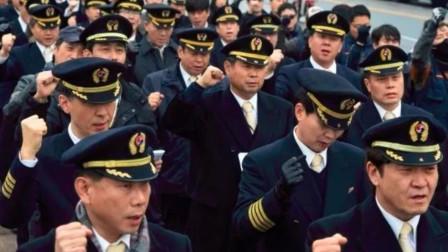 367名韩国飞行员跳槽中国?看完待遇对比恍然大悟:情理之中!