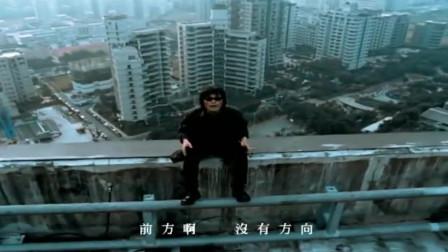 1999年华语乐坛巅峰之曲,至今依然是KTV金曲!真是经典
