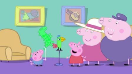 小猪佩奇:乔治放飞了恐龙气球,它一路飞到了楼上!
