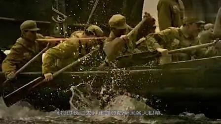 红色主旋律电影《打过长江去》,超震撼主旋律战争电影再升级