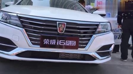 车展实拍上汽集团荣威i6, 霸气无可阻挡, 不妨自己体会一下!