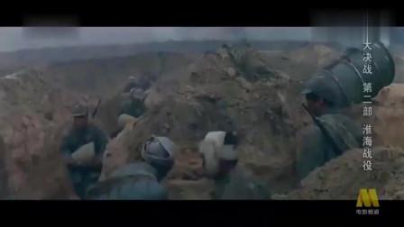 淮海战役:口径一米的炮的见过吗,解放军有,看一下它的威力多强
