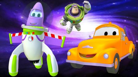 第90集 起重机小查理变身成神奇宝贝里的妙蛙种子!