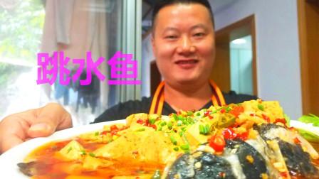 这才是跳水鱼的正确做法,比酸菜鱼好吃多了,爱吃鱼一定要收藏