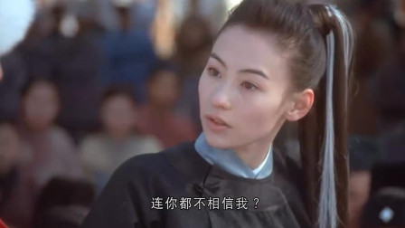老鼠爱上猫:襄阳王,白玉棠赶去阻止展昭结婚,却被以为是捣乱