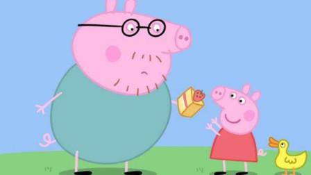 猪爸爸给小猪佩奇吃点心儿童卡通简笔画